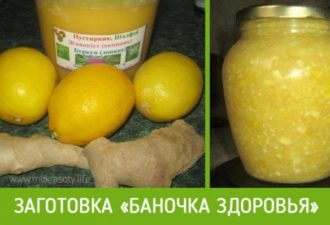 banka-zdorovya-696x398