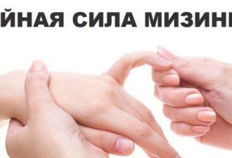 119832531_getImagejpgyayayayayayaya-696x364