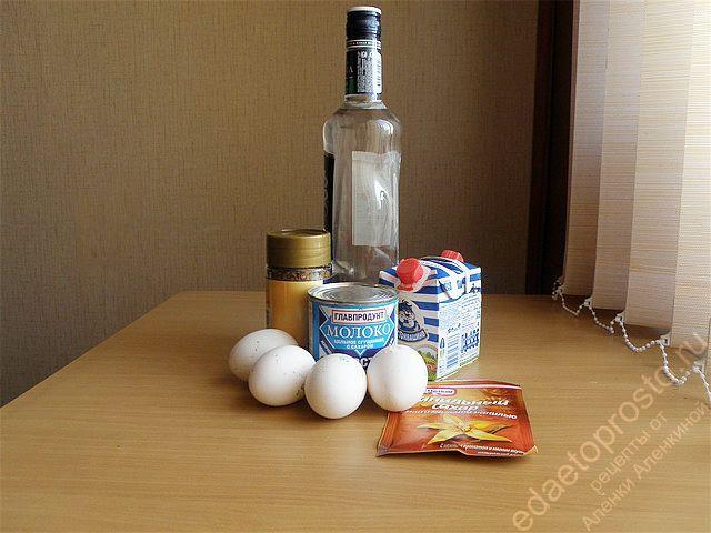 ингредиенты для приготовления ликера Бейлиз