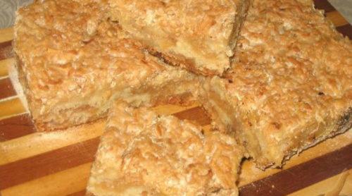 Болгарский-пирог