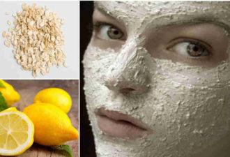 ovsyanka_limon_maska