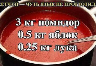 ketchup__8212_chut_yazyk_ne_proglotila__naget_ru
