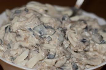 Шикарный-баклажанный-салат