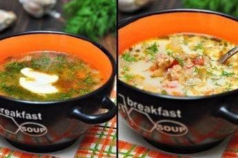 Суп-Чехословацкий