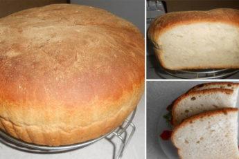Домашний-хлеб