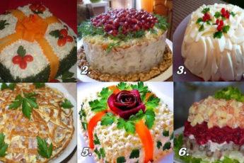 15-невероятно-вкусных-салатов-для-праздничного-стола