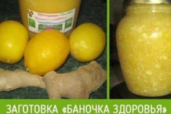 Banochka-Zdorovya-500x278