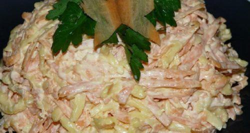Салат-с-морковью-сыром-и-чесноком