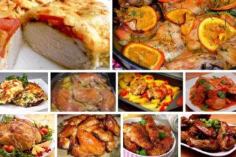 Вкусненькая-курочка-на-каждый-день-10-любимых-рецептов