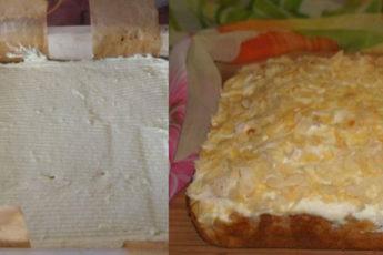 Юлькин-пирог