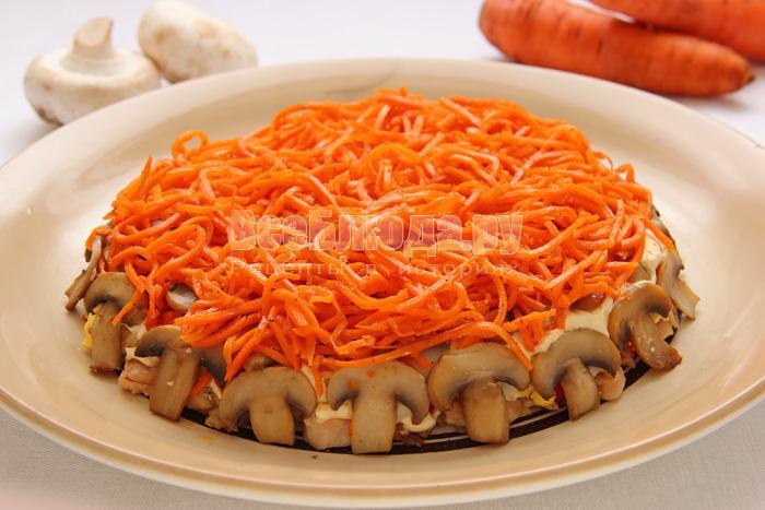 Картинки по запросу салат с корейской морковью и шампиньонами