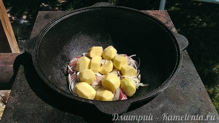 Приготовление рецепта Дымляма шаг 2