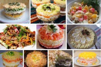 Самые-вкусные-салаты