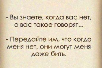 pozitiv_3_1530821195455-1