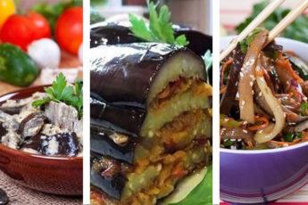 3-самых-вкусных-блюда-из-баклажанов
