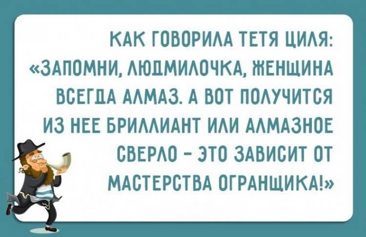 ОДЕССКИЙ ЮМОР ВСЕГДА НА ВЫСОТЕ-РЕАЛЬНО СМЕШНО