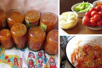 Халявка-Вкуснейшая-белорусская-загатовка-на-зиму
