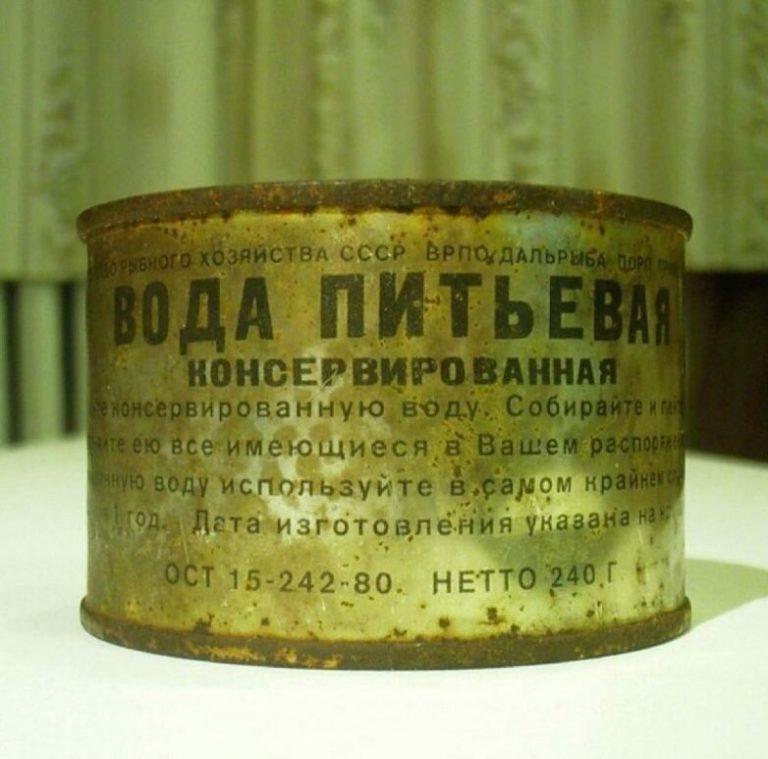 Продукты СССР не сможет заменить не один современный производитель. Пост-ностальгия