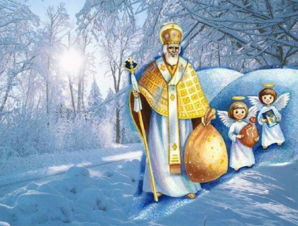 День святого Николая 2019 - Традиции и приметы - Праздник 19 декабря